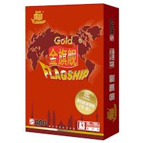 金旗舰 Gold FLAGSHIP 多功能用纸 A3 80g 500张/包