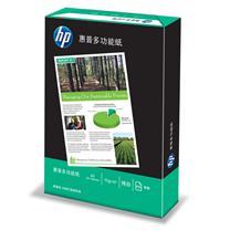 惠普 HP 多功能复印纸 纯白 A3 70g 500张/包 5包/箱