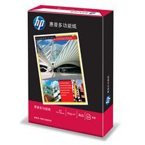 惠普 HP 多功能复印纸 高白 A3 80g 500张/包 5包/箱
