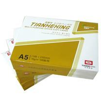 天和兴 复印纸 A5 70g 500张/包 16包/箱 (仅限陕西)