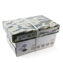 尖兵 复印纸 A5 70g 500张/包 10包/箱 (仅限安徽)
