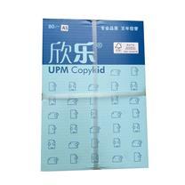 蓝欣乐 UPM 复印纸 A5 80g 500张/包 (仅限湖北武汉)
