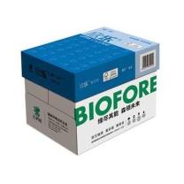 蓝欣乐 UPM 复印纸 B4 70g 500张/包 4包/箱