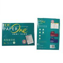 绿百旺 复印纸 B5 70g 500张/包 8包/箱 (仅限河南)