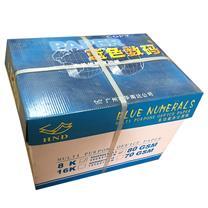 蓝色数码 复印纸 8K 80g  500张/包 5包/箱