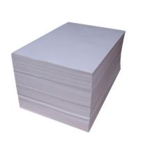 惠而美 复印纸 8K 70g 500张/包 5包/箱