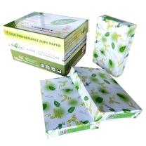 绿叶 复印纸 8K 70g 500张/包 5包/箱