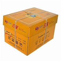 三金 复印纸 B5 70g  500张/包 10包/箱