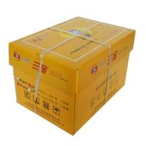 三金 复印纸 8K 70g 500张/包 5包/箱