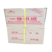 飞天鹿 一体机纸 8K 3800页/令