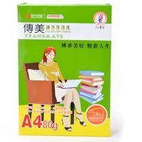 传美 TRANSMATE 彩色复印纸(国产原纸) A4 80g (金黄色) 500张/包