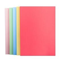 晨光 M&G 彩色复印纸 APYVPB0137 A4 80g (粉红色) 100张/包