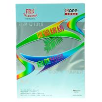 旗舰 FLAGSHIP 彩色复印纸 A4 80g (浅蓝色) 100张/包 (仅限上海北京可售)