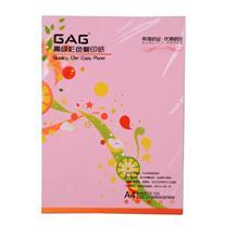 国产 彩色复印纸 A4 120g (粉色) 100张/包