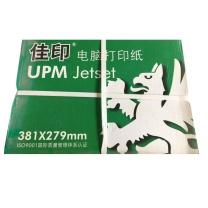 佳印 UPM 打印纸 381-1