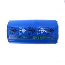 艾普莱 8.8寸蓝色打印纸 ZPOM-5A514 66.4m x 0.224m