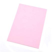 国产 云彩纸 A4 230g (粉红色) 100张/包