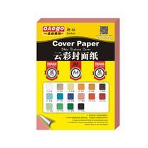 文仪易购 OAEGO 国产云彩纸 A4 230g (10#深蓝色) 100张/包 (仅限上海)