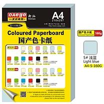 文仪易购 OAEGO 国产色卡纸 A4160g (5#浅蓝色) 100张/包