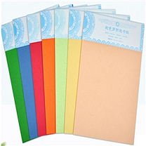 晨光 M&G 彩色卡纸 APYNZ475 A4 (浅绿) 10张/包