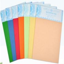 晨光 M&G 彩色卡纸 APYNZ472 A4 (浅红) 10张/包