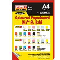 文仪易购 OAEGO 国产色卡纸 A4 120g (2#米黄色) 100张/包