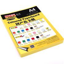 文仪易购 OAEGO 国产色卡纸 A4 120g (3#粉红色) 100张/包 (仅限上海)