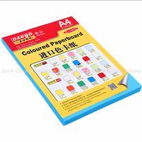 文仪易购 OAEGO 进口彩色卡纸 A4 180g (10#大红色) 100张/包