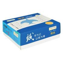 传美 TRANSMATE 电脑打印纸 381-1 132列 无等分 1联 带压线 (白色) 1200页/箱 (5箱起订)