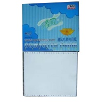 清风 Breeze 电脑打印纸 381-1 A3 1000页/箱 国产定制