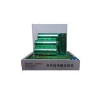 多林 DL Duolin 热敏收银纸 宽幅57mm*外径50mm  2卷/筒 60筒/箱 (整箱订购)