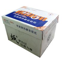 传美 TRANSMATE 热敏收银纸 宽幅80mm*外径50mm 2卷/筒 60筒/箱