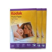 柯达 Kodak 照片纸 A3