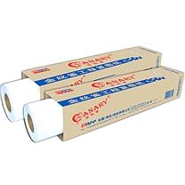 金丝雀 工程复印纸 三寸管芯 A0 80g 880mm*150m  (能建链接)