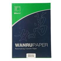 万如 WanRu 天然描图纸(硫酸纸/制版转印纸) A3 83g 420mm*297mm 500张/包 (仅限上海)