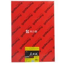 盖特威 gateway 天然描图纸(硫酸纸/制版转印纸) A3 73g 420mm*297mm  250张/包 2包/盒