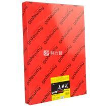 盖特威 gateway 天然描图纸(硫酸纸/制版转印纸) A3 93g 420mm*297mm  250张/包 2包/盒