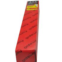 盖特威 gateway 天然描图纸(硫酸纸/制版转印纸)(2寸管芯) A1 73g 620mm*70m  5卷/箱 整箱起订