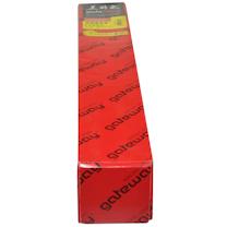 盖特威 gateway 天然描图纸(硫酸纸/制版转印纸)(2寸管芯) A1 93g 620mm*50m 5卷/箱