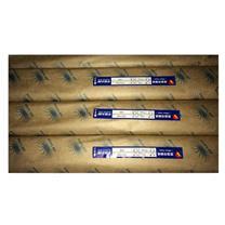 华夏太阳 胶版印刷纸 80g 787*1092mm 500张/令