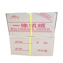 飞天鹿 一体机纸 8K/3800页/令