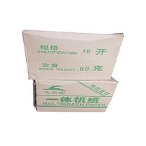 飞天鹿 一体机纸 16K/7600页/令