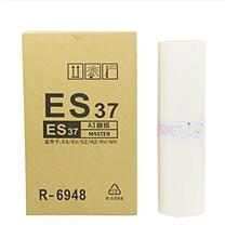 理想 RISO 版纸 R-6948 ES37-A3 2卷/盒(适用:ES/EV/EZ/RZ/RV/MV)