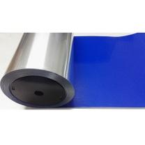 丽标 铝塑贴纸 LB-tz300B (蓝色)