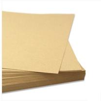 牛皮纸封面 A4 120g (100张/包) (米黄色)