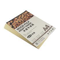 元浩 yuanhao 牛皮纸 A4 120g 100张/包