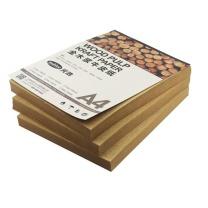 元浩 yuanhao 牛皮纸 A4 150g  100张/包