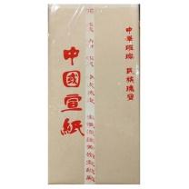 古鼎 四尺净皮熟宣 68*138cm (米色) 100张/刀