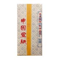古鼎 四尺佛教黄生宣 68*138cm (黄色) 100张/刀