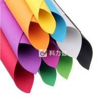 国产 泡沫手工纸 50cm*50cm